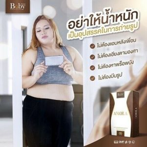 Amola Dietary Supplement Weight Loss Weight Control Diet Baby Effective