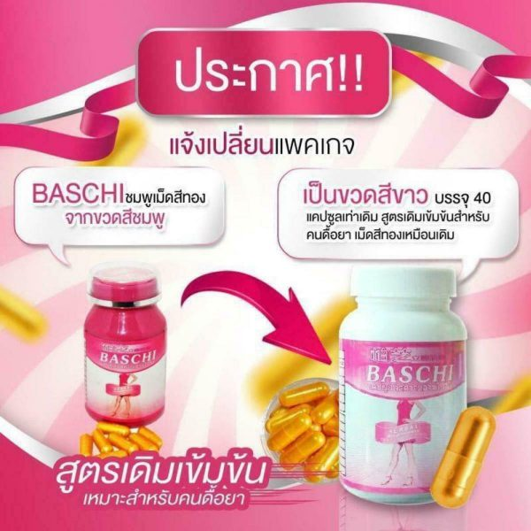 BASCHI Quick Fast Slimming Youthful Herbal 100% 1