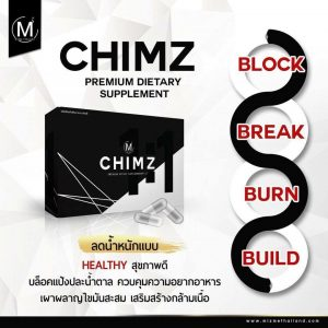 Chimz By Mizme Weight Loss Supplements herbal products 100% Detox Fat Burning. 6