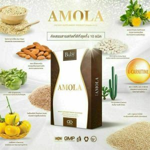 Amola Dietary Supplement Weight Loss Weight Control Diet Baby Effective 4
