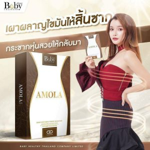 Amola Dietary Supplement Weight Loss Weight Control Diet Baby Effective 3