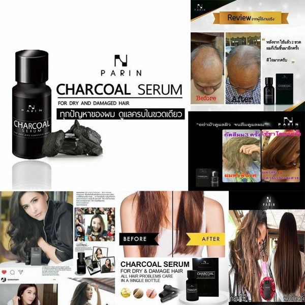 PARIN Hair Serum Charcoal Treatment For Dry Damaged To Healthy Silky Soft Moist