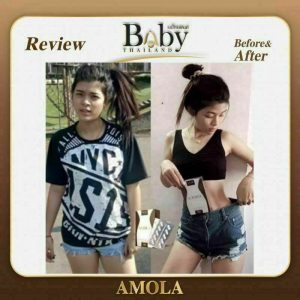 Amola Dietary Supplement Weight Loss Weight Control Diet Baby Effective 8