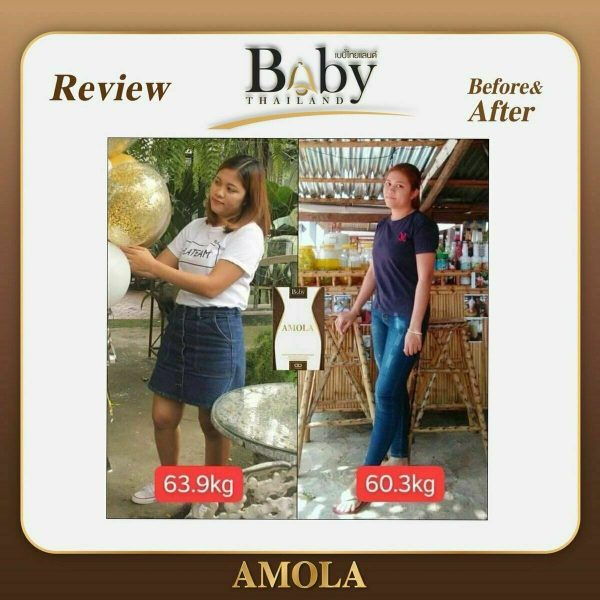 Amola Dietary Supplement Weight Loss Weight Control Diet Baby Effective 10