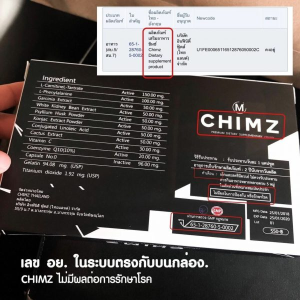 Chimz By Mizme Weight Loss Supplements herbal products 100% Detox Fat Burning. 7