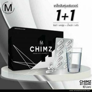 Chimz By Mizme Weight Loss Supplements herbal products 100% Detox Fat Burning. 2