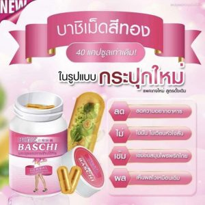 BASCHI Quick Fast Slimming Youthful Herbal 100% 2