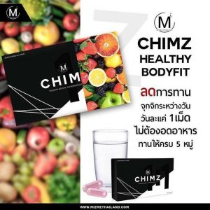 Chimz By Mizme Weight Loss Supplements herbal products 100% Detox Fat Burning. 5