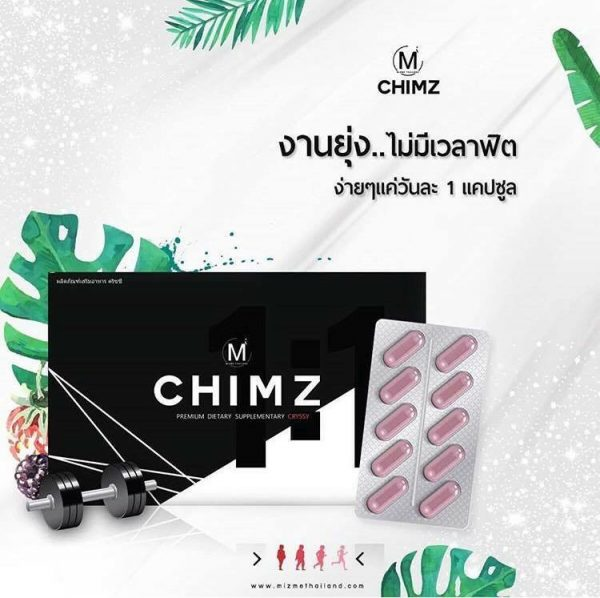Chimz By Mizme Weight Loss Supplements herbal products 100% Detox Fat Burning. 1